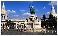 День 7 - Будапешт - Эгер - Львов