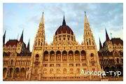День 4 - Будапешт - купальни Сечени - Мукачево