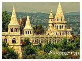День 2 - Будапешт