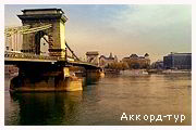 День 1 - Львов – Будапешт