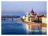 День 5 - Будапешт – Львов