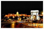 День 1 - Будапешт - Львов - Мукачево - Стрый