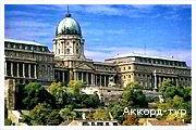 День 4 - Будапешт - Львов - Чоп - купальни Сечени - Эгер