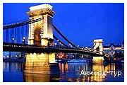 День 15 - Хевиз - Будапешт