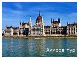 День 3 - Будапешт - Сентендре - Вишеград