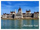 День 3 - Будапешт - Вышеград - Долина Красавиц - Сентендре - купальни Сечени