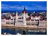 День 5 - Будапешт - Львов