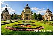 День 8 - Львів – Будапешт – Долина Красунь