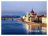 День 15 - Любляна – Блед – Будапешт