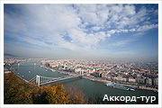 День 5 - Львов - Будапешт