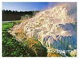 День 9 - Эгер - Эгерсалок - Долина Красавиц