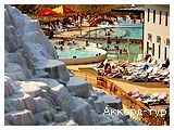 День 6 - Эгер - купальни Эгерсалок - Долина Красавиц - Львов