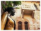 День 3 - Верона - Милан - озеро Гарда - Падуя - парк развлечений Гардаленд - Сирмионе - Венеция