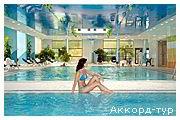 День 2 - купальни Мишкольц-Тапольца - Будапешт