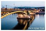 День 2 - Мишкольц-Тапольце - Будапешт