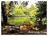 День 6 - Мішкольц-Тапольце