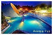 День 4 - Львов - купальни Мишкольц-Тапольца - Токай
