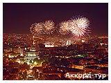 День 2 - Ереван