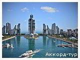 День 2 - Баку
