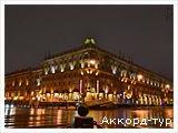 День 1 - Киев - Минск