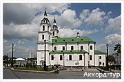 День 3 - Минск – Дудутки
