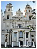 День 8 - Мінськ - Київ