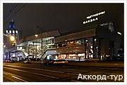 День 1 - Киев – Минск