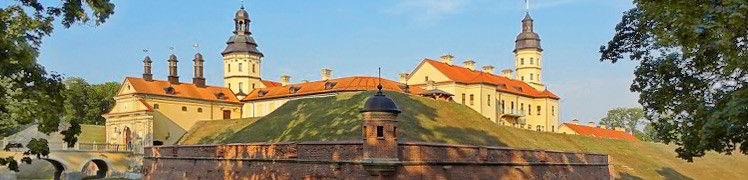 Білорусь - фотографія Несвіжського замку