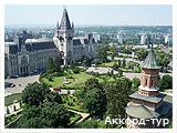 День 3 - Яссы - Хынчешты - Одесса