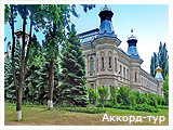 День 1 - Одесса - Кишинёв