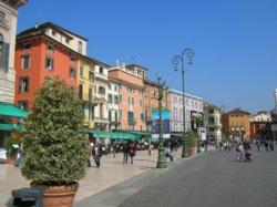 Фото из тура Прекрасная венецианка!Вена, Верона и Будапешт!, 22 марта 2011 от туриста luce