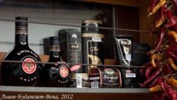 Фото из тура Подари мне, подари…Егер, Вена и Будапешт!, 12 апреля 2012 от туриста Leska