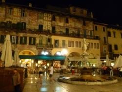 Фото из тура Лазурная интрига!Ницца, Канны, Монако, Генуя и Венеция, 31 августа 2013 от туриста Нина Николаевна