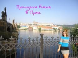Фото из тура Любовь и голуби…Дрезден, Париж, Франкфурт и Прага!!!, 31 августа 2013 от туриста elenkakiss
