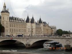 Фото из тура Французский аромат!, 23 июня 2014 от туриста Путешественник