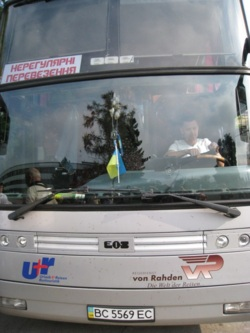 Фото из тура Кастаньеты испанского сердца, 13 сентября 2014 от туриста Nata_Donetsk