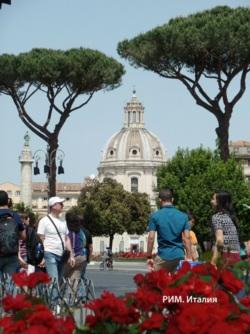 Фото из тура Два счастливых смайлика: Париж и Рим + Лазурный берег!, 08 мая 2015 от туриста Дарья