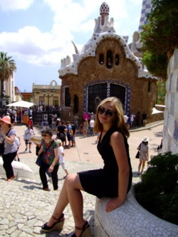 Фото из тура Испания – гордый цветок ЮгаОтдых на море, 25 июля 2015 от туриста Натали