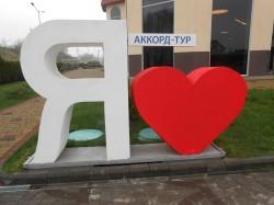 Фото из тура Радуга Карпат! Выезд из Киева, 13 апреля 2016 от туриста MARSMARISHA