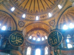 Фото из тура Загадочный Истанбул, 22 мая 2016 от туриста Мария