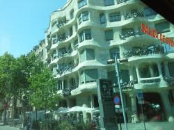 Фото из тура Улыбка Кармен! Любляна, Милан, Барселона, Ницца и Венеция!, 13 июля 2015 от туриста Serg