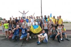 Фото из тура SPO №108 Евро 2016! Чемпионат Европы!Матч: Сборная Украины и Сборная Польши!, 19 июня 2016 от туриста Victoria