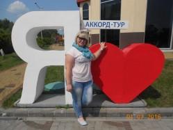 Фото из тура Свежесть родников Закарпатья, 26 июня 2016 от туриста NATALI