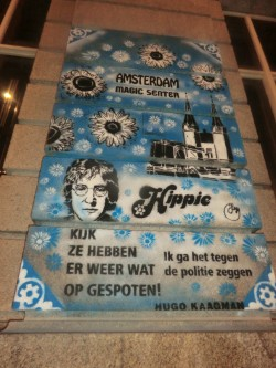 Фото из тура Счастливы вместе.3 дня в Амстердаме, 4 дня в Париже, 2 дня в БрюсселеАмстердам, Брюссель, Париж! Ангелы Запада, 01 августа 2016 от туриста LEONA