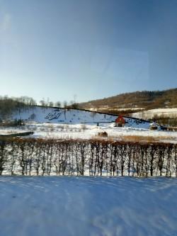 Фото из тура Закарпатье - рецепт бодрости… СПА & Релакс, 31 декабря 2016 от туриста NataliaNika