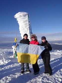 Фото из тура А над Говерлой зимние облака!, 16 января 2017 от туриста Олександр Гриб