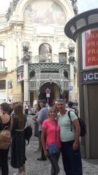 Фото из тура Приятный уикенд в Праге, 01 августа 2019 от туриста Татьяна
