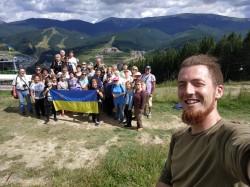 Фото из тура Ожерелье Гуцульщины, 05 августа 2019 от туриста Світлана