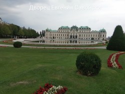 Фото из тура Супер блиц!!!Краков, Прага, Мюнхен, Вена, Будапешт!, 29 августа 2019 от туриста Vera