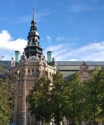 Фото из тура Уикенд в Стокгольм, 22 сентября 2019 от туриста Айрин